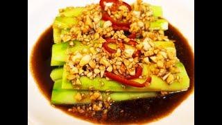 Китайская кухня.  Лёгкая закуска из огурцов.