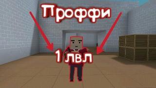 Играю на режиме подписчиков в игре Block Strike | Блок Страйк