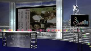4 STAR SINGERS: ፬ ኮከብ ድምፃውያን