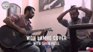 Who Lamhe Cover Song
