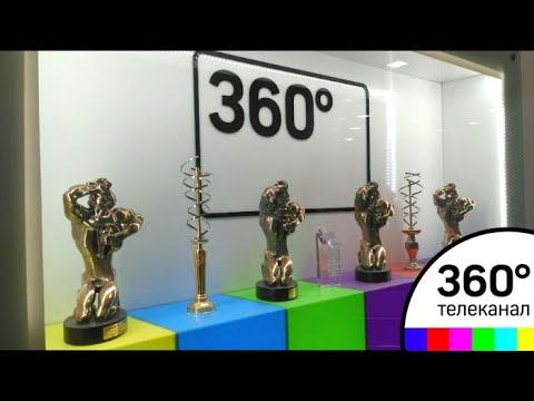 Телеканал 360 отмечает день рождения
