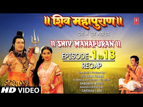 Shiv Mahapuran - Episode 13 thumbnail