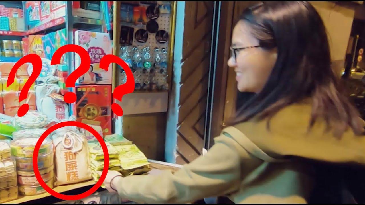 上海轉機8小時能幹嘛?當然要來吃上海特產啊!