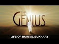 The Genius (Full Lecture) - Motivating Life Story Of Imam Al Bukhary