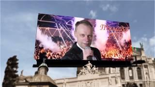 видео Хороший і професійний тамада на весілля
