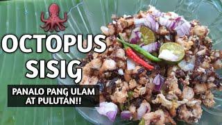 OCTOPUS SISIG  PUGITA SISIG FILIPINO RECIPE