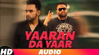 Yaaran Da Yaar (Full Audio) | Harf Cheema | Deep Jandu | Latest Punjabi Songs 2018 | Speed Records