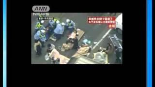 【大津波・地震】ネットで安否確認サービス開設・緊急対策本部設置 thumbnail