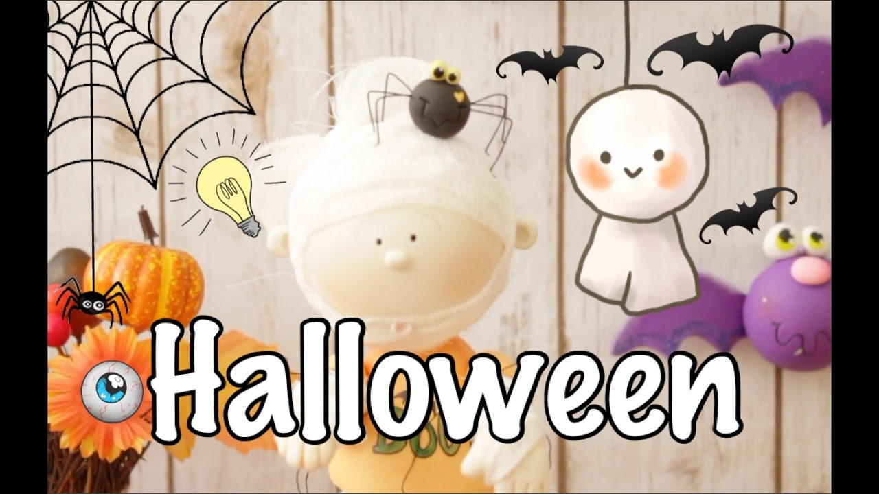 Decoraci n para halloween pasta flexible youtube for Decoracion de halloween