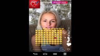 Саша Харитонова прямой эфир 3 09 2017 дом2 новости 2017