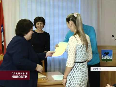 Программа молодая семья в Тольятти: условия, документы