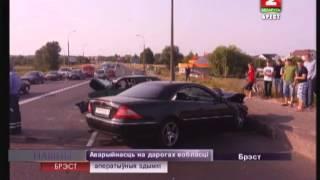 Брест. Авария на мосту на Березовке в Бресте 09.07.2013 (фото, видео)