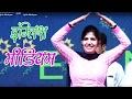 Sapna New Song || English Medium || इंग्लिश मीडियम || सपना का सुपर ब्लास्ट || Vicky Kajla