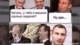 Фото приколы про политиков:)