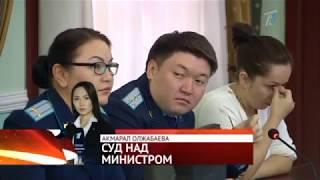 Главные новости. Выпуск от 31.10.2017
