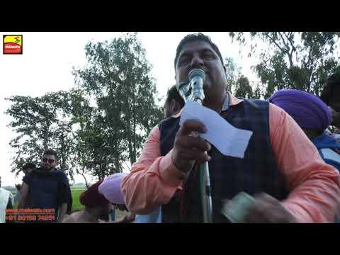 NAGRA (Ludhiana) OX  RACES # 4 ਬੈਲ ਗੱਡੀਆਂ ਦੀਆਂ ਦੌੜਾਂ 🔴 बैलों की दौड़ें بیلوں کی دودن 🔴 Shift 4