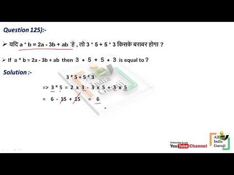 maths Tricks 500 questions for ssc multitasking mts mp up Delhi si ib exam 13 HD