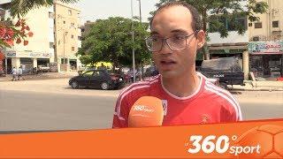Le360.ma • خاص من القاهرة. مصري بقميص الوداد يتمنى الفوز على الترجي وفوز الأسود بالكان
