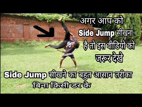 How to do Learn Side flip Tutorial in hindi_Side flip Trick { By Sunny Arya } Side Back jump