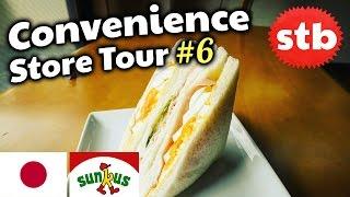 Convenience Store Tour #6: Japanese Food at a Konbini // Sandwich Fest