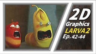 🅻🅰🆁🆅🅰 👉 2D GRAPHICS | Season 2 | Larva Episode 42 44 | Larva Cartoon |  Larva Official Channel