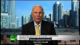 Экс Министр Обороны Канады  - Инопланетяне Тысячелетия Среди Нас! - русские субтитры -