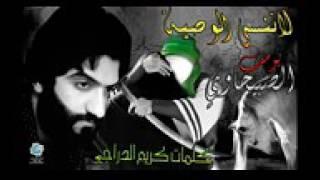 Repeat youtube video يوسف الصبيحاوي ﻻتنسى الوصيه