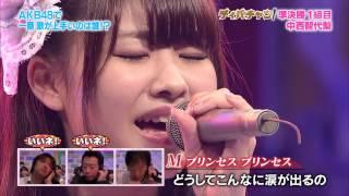 AKBINGO, ep 302 Princess Princess (プリンセス・プリンセス) - M (Cover)