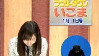 山下 生駒市長 年頭挨拶 ◇第43回生駒寄席(平成22年11月26日、中央公民館...