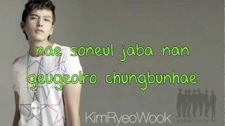 Ryeowook (Super Junior) - Smile Again Lyrics