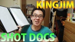 2012/8/8発売 キングジムの新製品「SHOT DOCS(ショットドックス)」の...
