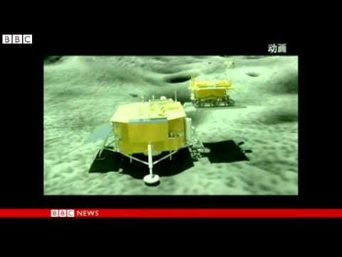 China lunar lander to launch in 2013