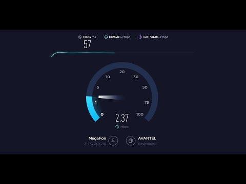 Тест скорости 4G интернета МегаФон