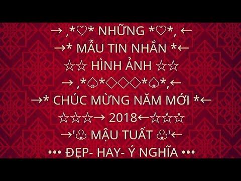 Những Mẫu Tin Nhắn Hình Ảnh Chúc Mừng Năm Mới 2018 Mậu Tuất Đẹp - Hay - Ý  Nghĩa