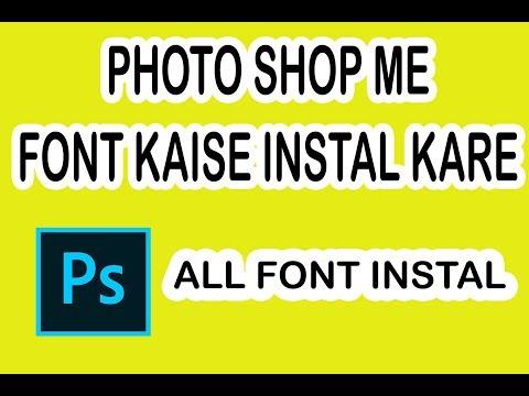 india font - Myhiton
