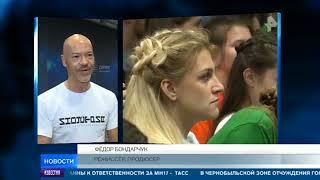 """Федор Бондарчук рассказал воспитанникам центра """"Сириус"""" о производстве фильмов"""