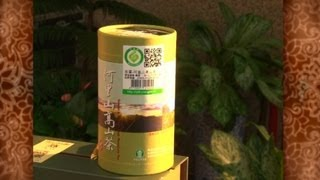 Taiwan Gov't Guarantees Tea with Authenticity Seals