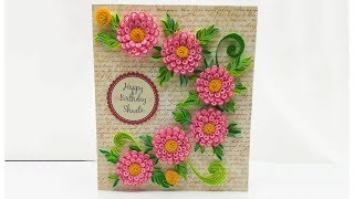 Paper quilling flower card design// Birthday card// Quilling card// Magic Quill