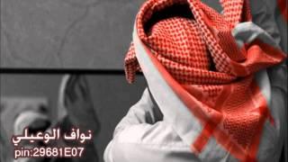 ياللي ليا جيت شي تكمل آوصآفه-خالد المري-مسرع 2013
