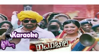 Mr.& Mrs. Ramachari kannada original Karaoke Song with lyrics || Mr.& Mrs. Ramachari ||