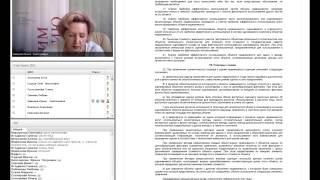 видео ФСО-7 Оценка недвижимости
