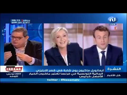 ايمانويل ماكرون روح شابة في قصر الايليزي مع ضيف الأخبار عدنان بالحاج عمر
