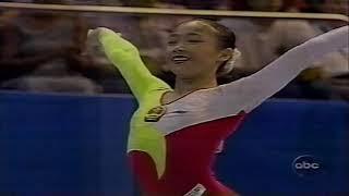 1997 World Championships - Team Finals - ABC Coverage 1080p60