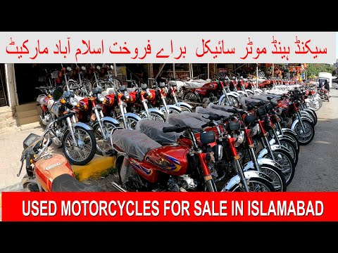 USED SECOND HAND MOTORCYCLES IN ISLAMABAD MARKET