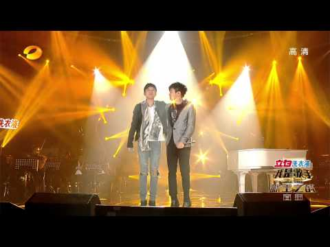 我是歌手 - 第二季-第13期-张杰&林俊杰《最美的太阳》-【湖南卫视官方版1080P】20140404