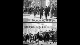 Антология русского мира