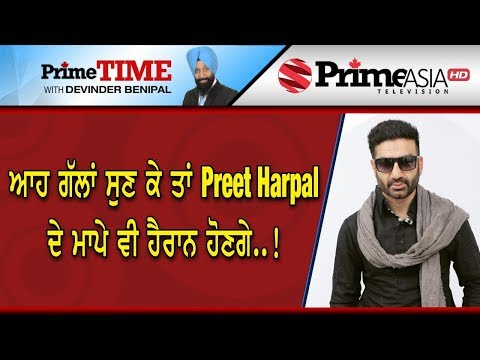 PRIME TIME With PREET HARPAL