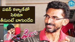 Sekhar Kammula About Pawan Kalyan || Talking Movies With iDream
