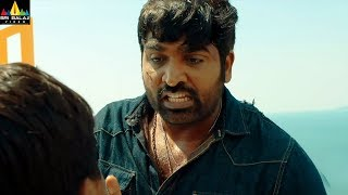 2019 Latest Movie Scenes | Sindhubaadh Movie Vijay Sethupathi Action Scene | Sri Balaji Video