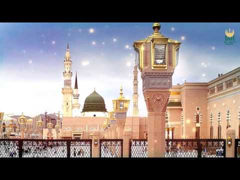 """Aye Hasnain Ke Nana""| Naat | M. Danish Turabi | Prophet Mohammad PBUH | HD"